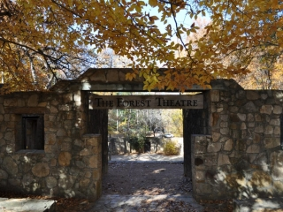 The entrance to the Forest Theatre, a stone amphitheater on the UNC campus.
